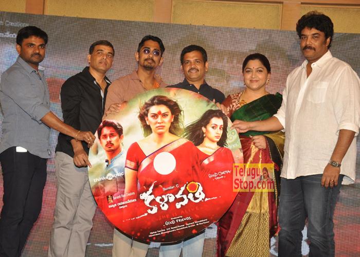 Kalavathi Movie Audio Launch-Kalavathi Movie Audio Launch---
