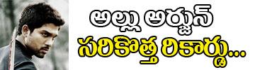 Allu Arjun Hits 1 Crore Likes On Facebook Image Photo Pics Download