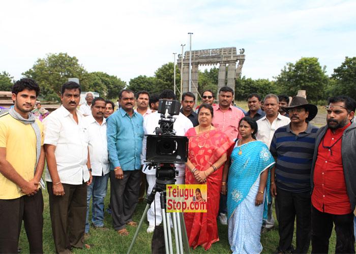Ampasayya Movie Stills- Telugu