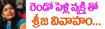 MegaStar Chiranjeevi Second Daughter Srija Second Marriage Image Photo Pics Download