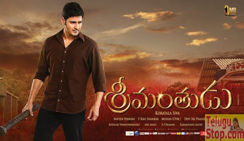 TCWA Confirms Allegations On Srimanthudu