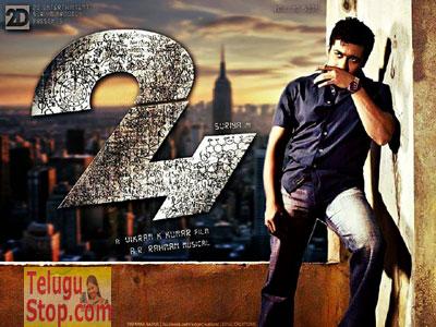 Suriya's 24 teaser on 24th Feb-