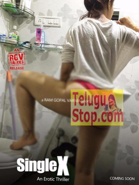 Pic Talk : Varma HOT Dedication To Censor Board Photo Image Pic