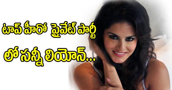 Sunny Leone in Top Hero's private party