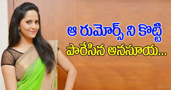Anasuya slams rumour