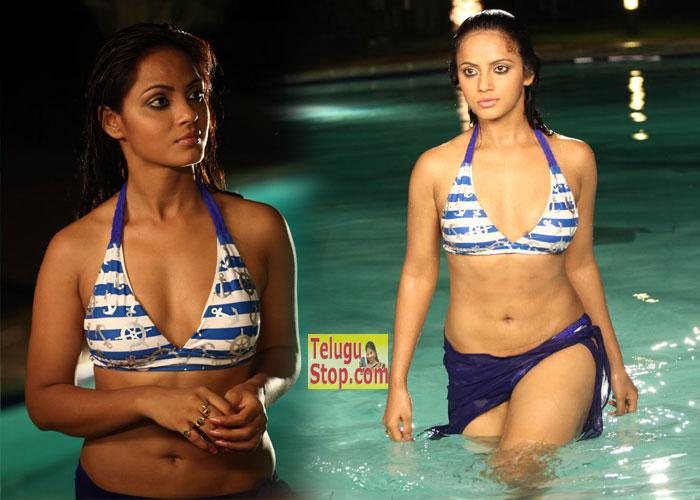 Neetu Chandra Hot Photos