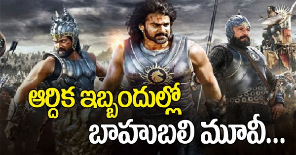 Worries For Baahubali Producers