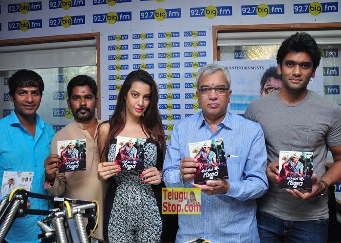 Chal Chal Gurram Audio Launch at Big FM