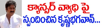 Krishna Bhagavan Responded On Cancer Rumors Image Photo Pics Download