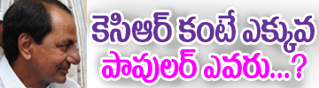 Who Is Popular Than KCR..? Image Photo Pics Download