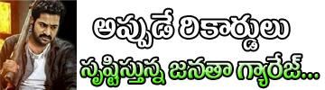 Janatha Garage Superb Records Image Photo Pics Download