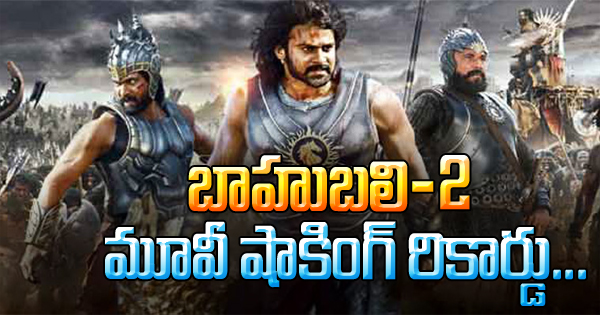 Baahubali-2 Overseas rights gets a record price