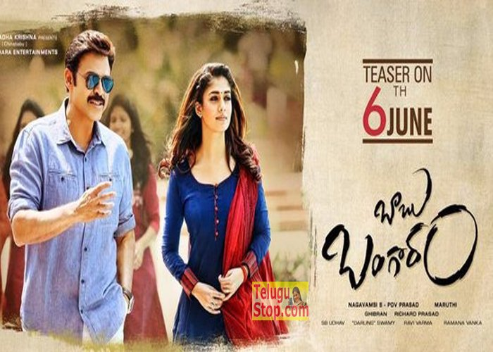 Babu Bangaram Movie Teaser Photo