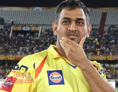 Dhoni – missing it for the first time