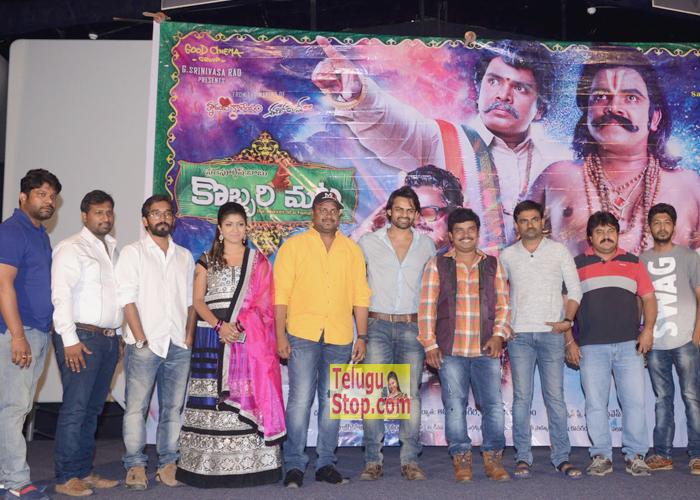 Kobbari Matta Teaser Launch Pics-Kobbari Matta Teaser Launch Pics- Telugu Movie First Look posters Wallpapers Kobbari Matta Teaser Launch Pics---