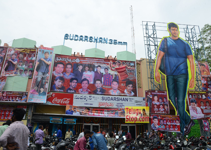 MaheshBabu Brahmotsavam Movie At Sudarshan Theater In Rtc X road
