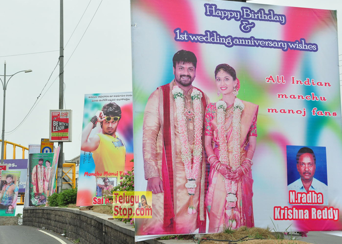 Manchu Manoj BirthDay And Marriage Anniversary Images