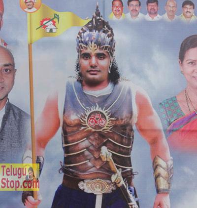 బాహుబలి గా నారా లోకేష్ - ఇదేమి  వింత Photo Image Pic