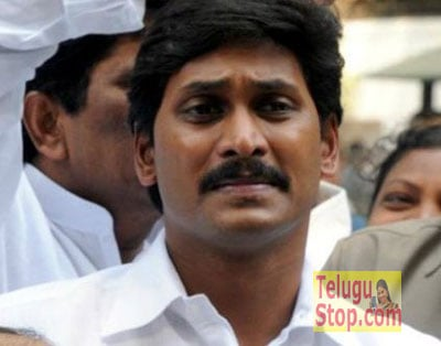 OU JAC leaders attack on Jagan Residence Tight Security