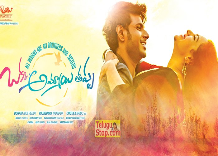 Okka Ammayi Thappa Movie Photos And Posters