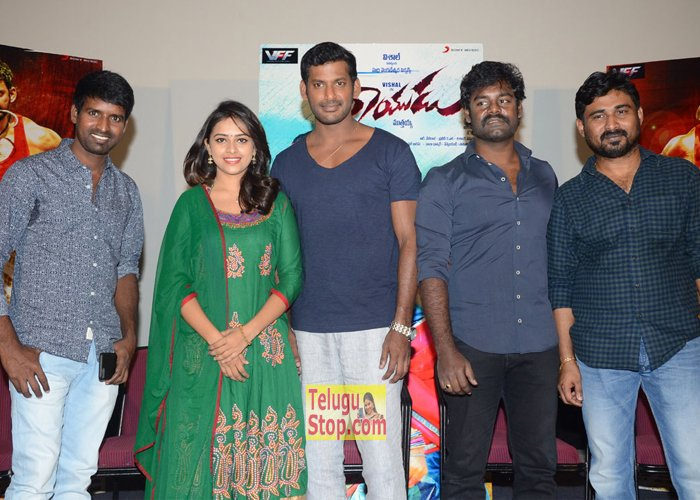 Rayudu Movie Press Meet
