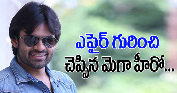 Sai Dharam Tej responds on relationship with Regina