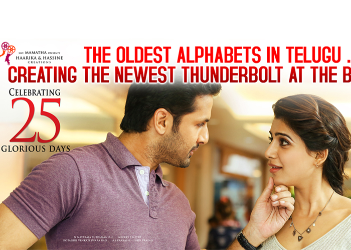 A Aa Movie New Posters