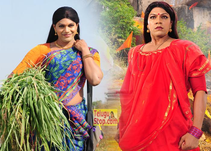 Arddhanaari Photos and Posters