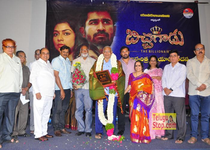 Bichagadu Movie Press Meet