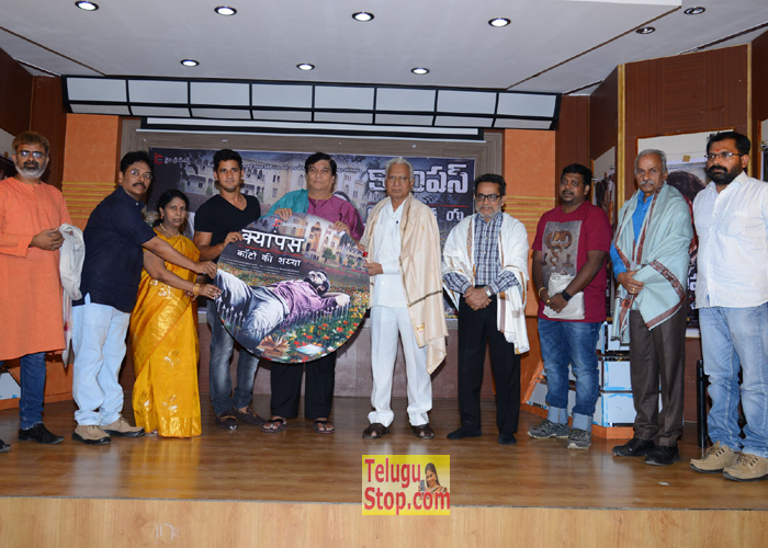 Campus Ampasayya PressMeet Photos, In RamanaChary