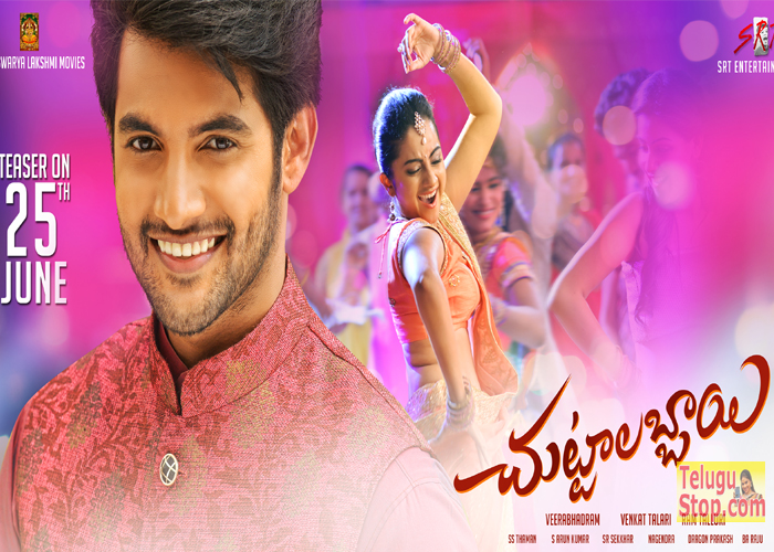 Chuttalabbayi Teaser Release Date Posters