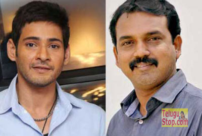 Mahesh Babu's 24th movie will be with this crazy director