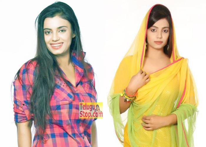 New Actress Namrata Stills
