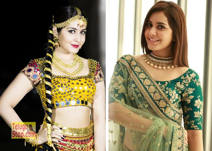 Rashi Khanna New Stills-Rashi Khanna New Stills---