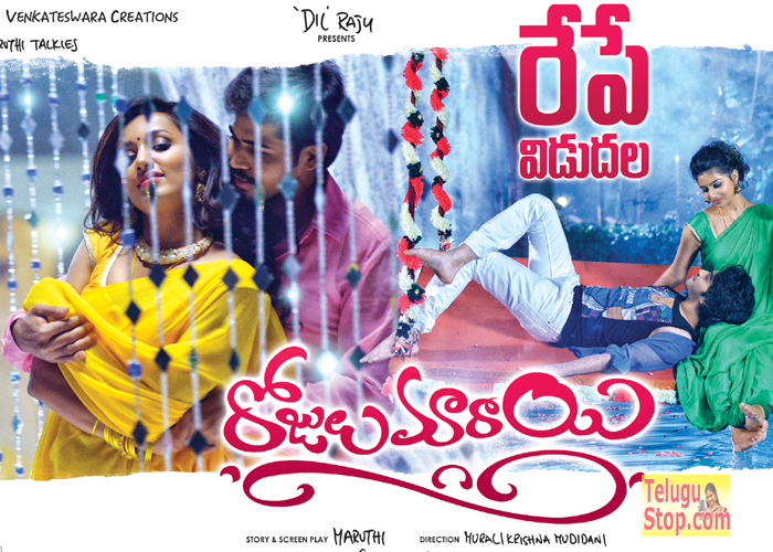 Rojulu Marayi 1 Day To Go Poster