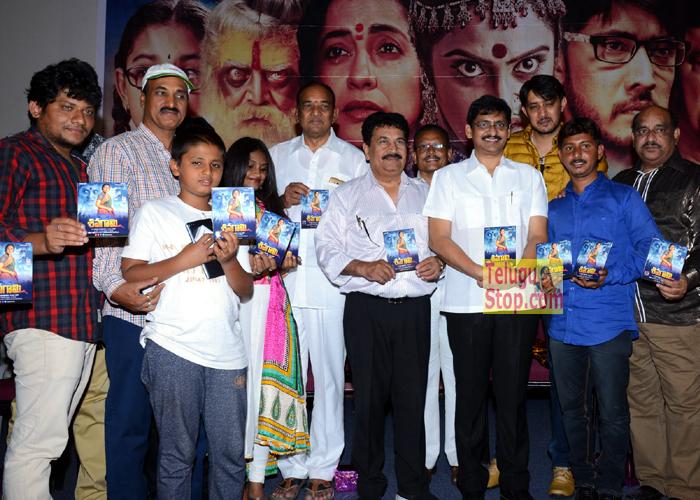 Sivagami Movie Audio Launch
