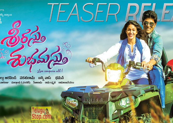 Srirastu Subhamastu Teaser Released Poster And Photo