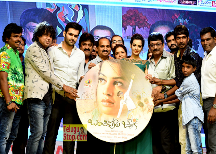 Banthi Poola Janaki Audio Launch 2