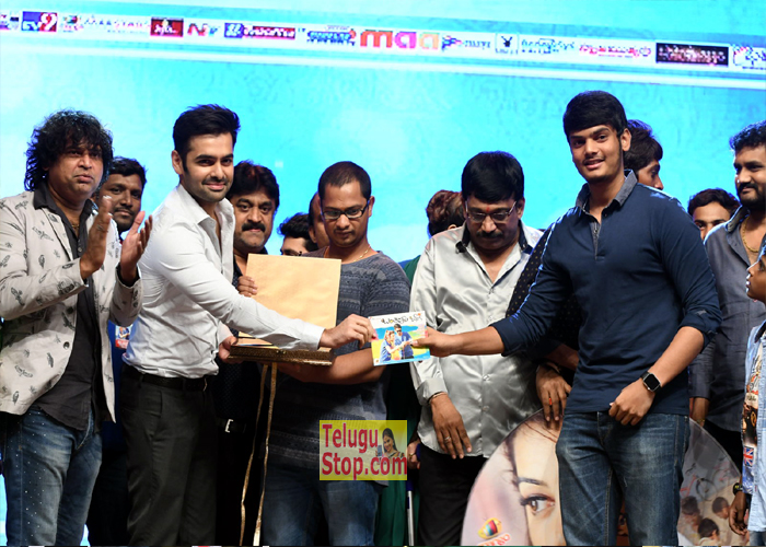 Banthi Poola Janaki Audio Launch 1
