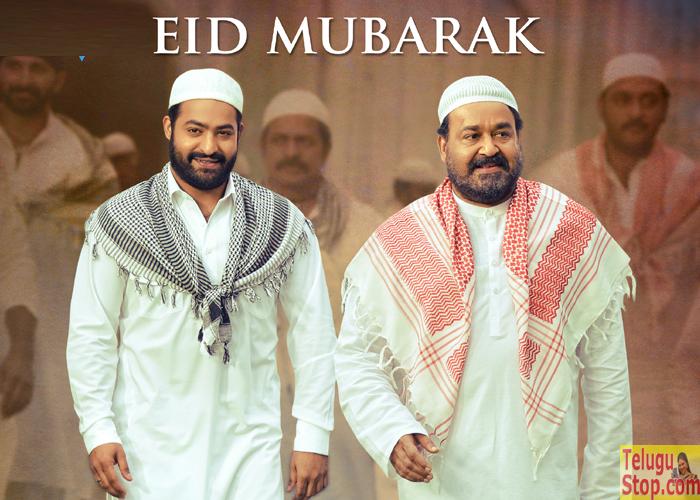Janatha Garrage Eid Wishes Posters-Janatha Garrage Eid Wishes Posters- Telugu Movie First Look posters Wallpapers Janatha Garrage Eid Wishes Posters---