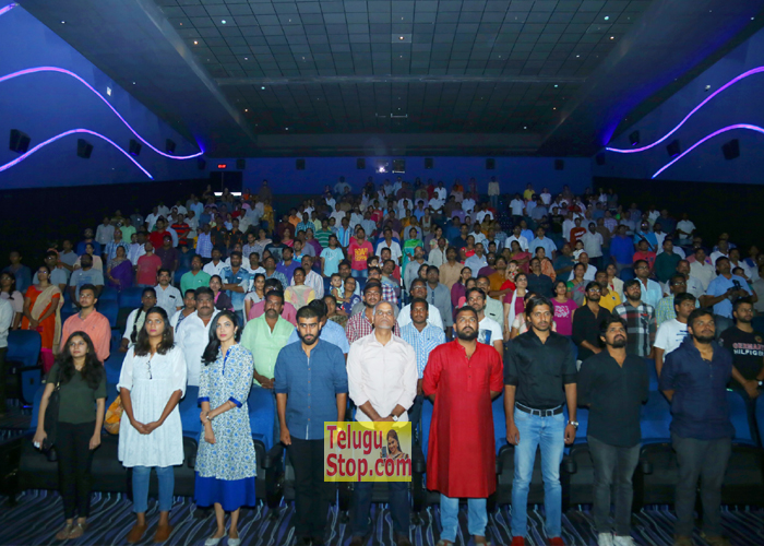 Pelli Choopulu Premiere Show at Vijayawada