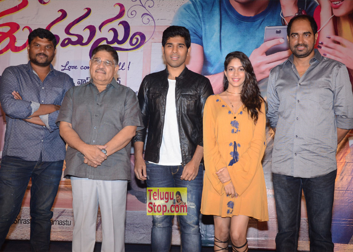 Srirastu Subhamastu Trailer Launch