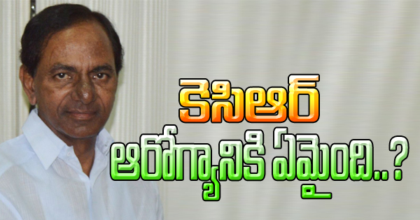Kavitha Speaks About Kcr Health,Kcr Wife Shoba,Profile Maintainence,So He Couldnt Come To ATA Telengana Celebrations,కెసిఆర్ ఆరోగ్యానికి ఏమైంది ? Photo,Image,Pics-