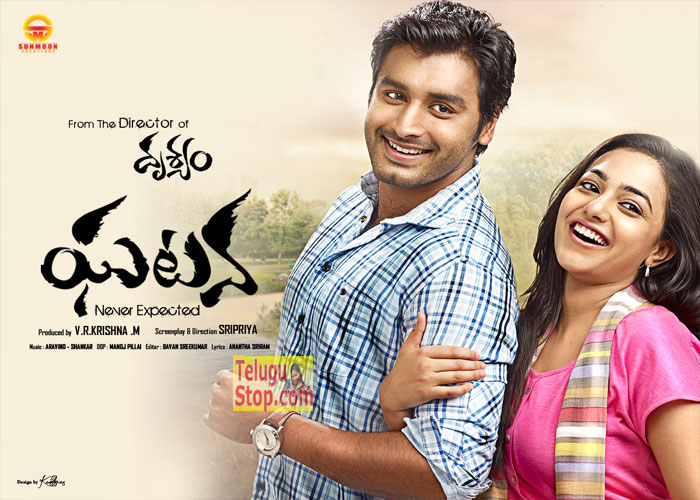Ghatana Movie Photos and Posters