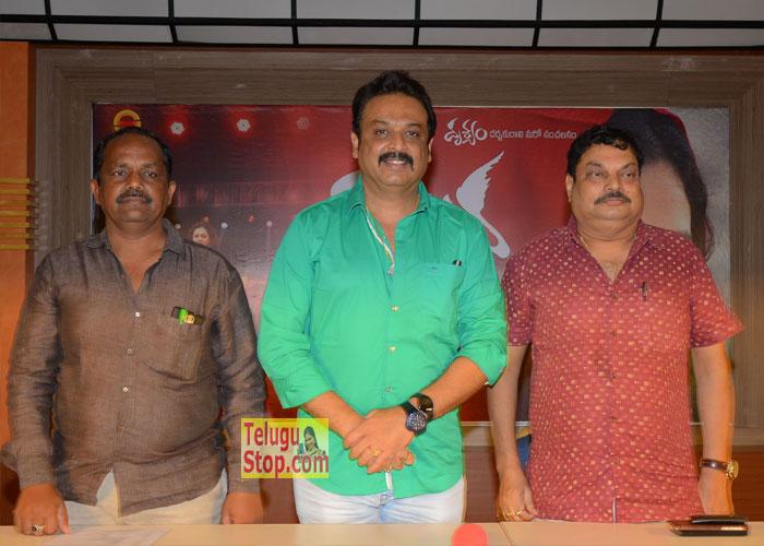 Ghatana Movie Press Meet