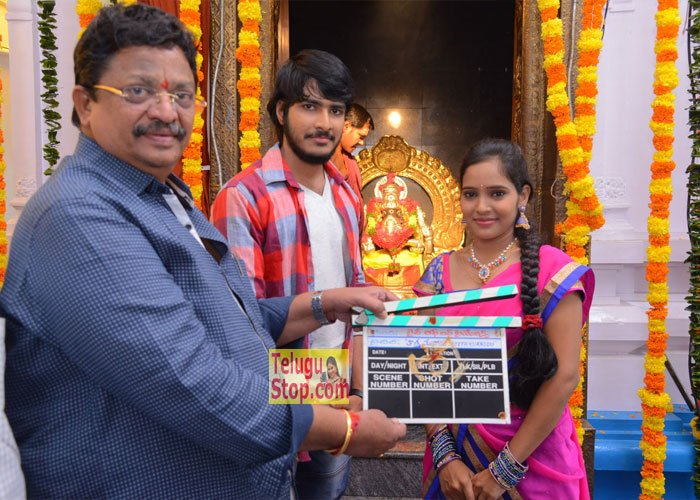 Kotha Kurrodu Movie Opening