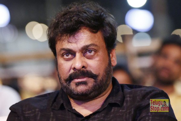 Title confirmed for Chiranjeevi's 150th