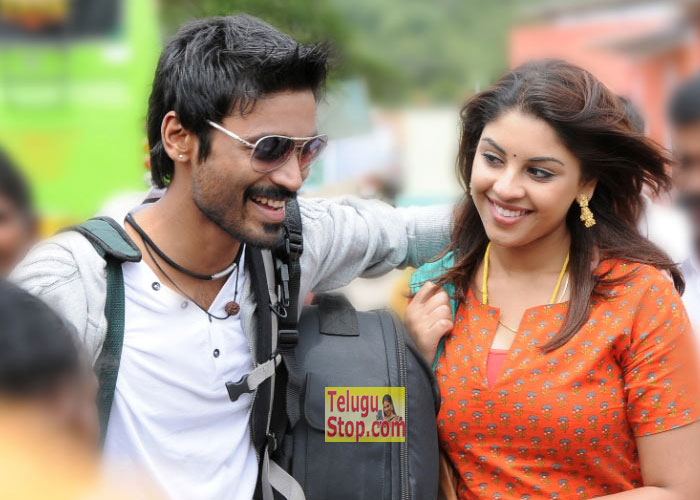 Mr Karthik Movie Photos