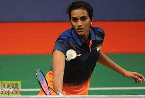 PV Sindhu flooding with gifts for making India proud