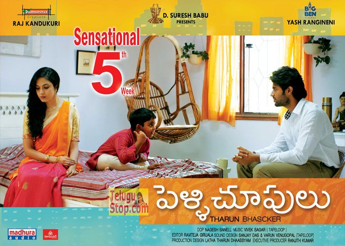 Pelli Choopulu 5th Week Designs